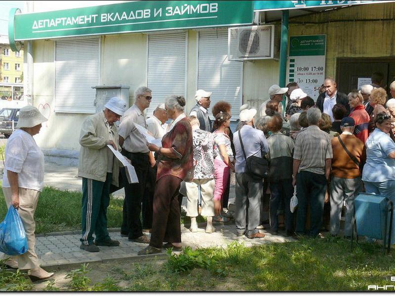 Иркутская «пирамида» обманула 2,5 тысячи человек на 324 млн рублей