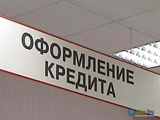 Две трети жителей Иркутской области в прошлом году залезли в кредиты и отдавали за них ползарплаты