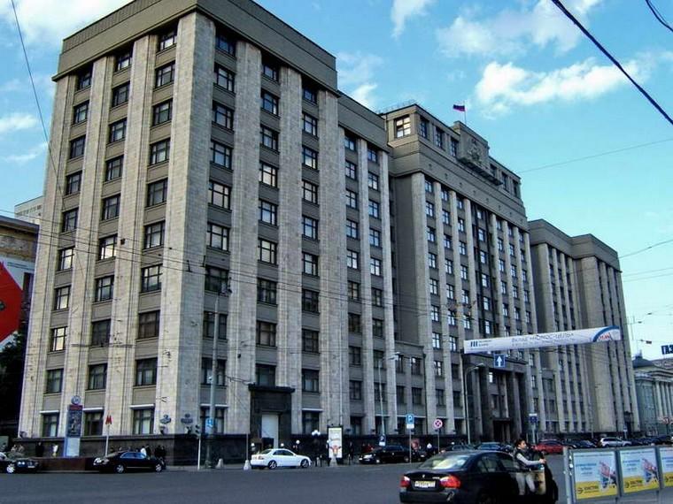 Депутаты Госдумы от Иркутской области рассказали о своих доходах