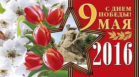 В Тайшете пройдёт ряд мероприятий по случаю Дня великой Победы