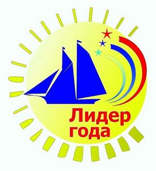 Городской конкурс «Лидер-2016» пройдёт в Тайшете