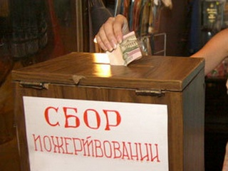 Шпана украла в Тайшетской церкви пожертвования прихожан
