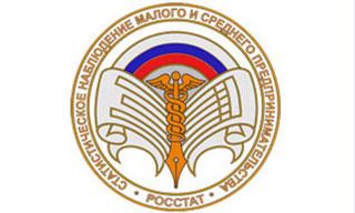 Предприниматели заплатят за молчание штрафы от 10 до 20 тысяч рублей