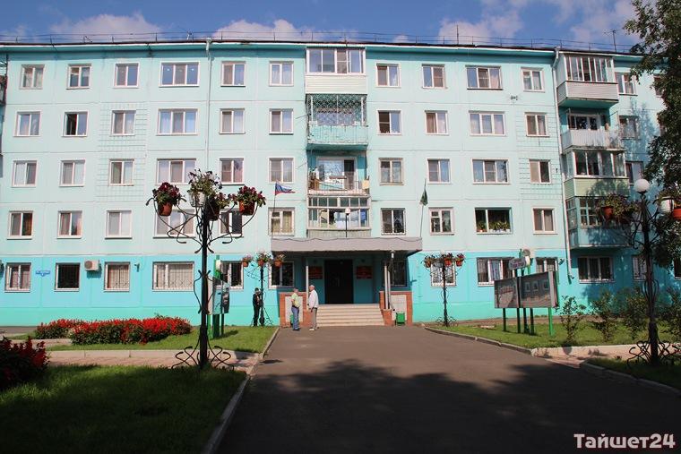 Деньги, квартиры и машины тайшетских чиновников