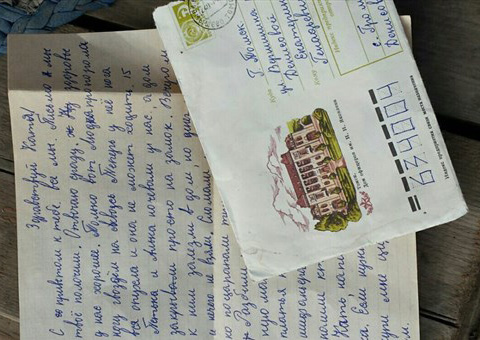 «Почта России» доставила письмо адресату в Томске спустя 40 лет