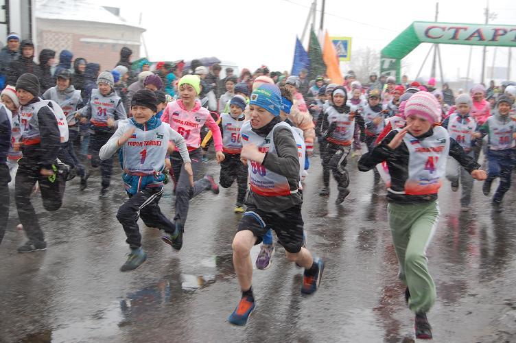 В Тайшете завершился большой цикл спортивных мероприятий