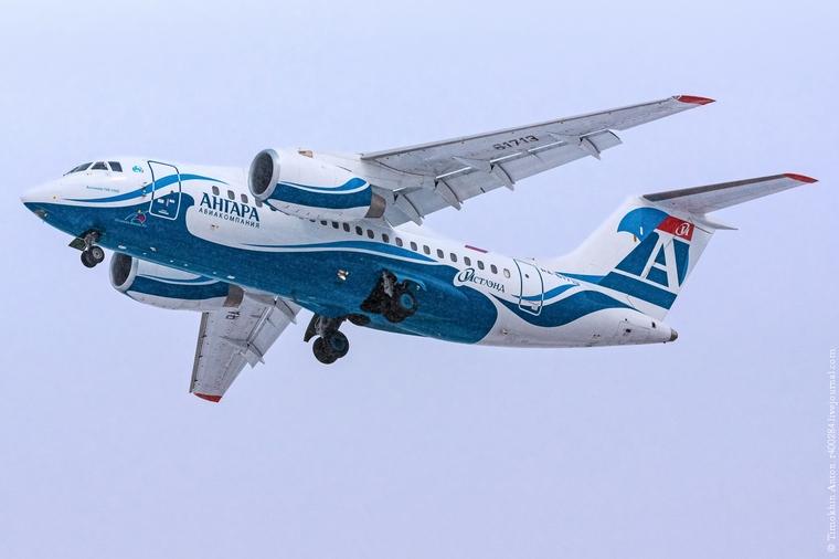 Прокуратура проверит обоснованность тарифов на авиаперелёты в Приангарье. Видео