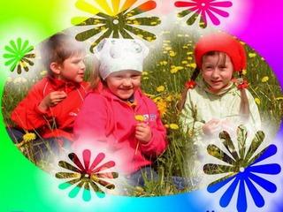 Евгений Пискун поздравляет с Днём защиты детей!