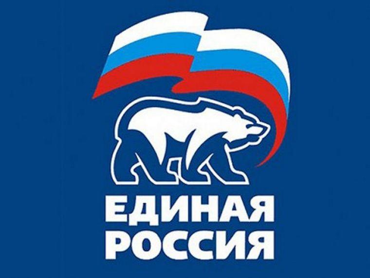 В предварительном голосовании «Единой России» приняли участие 5% избирателей Иркутской области