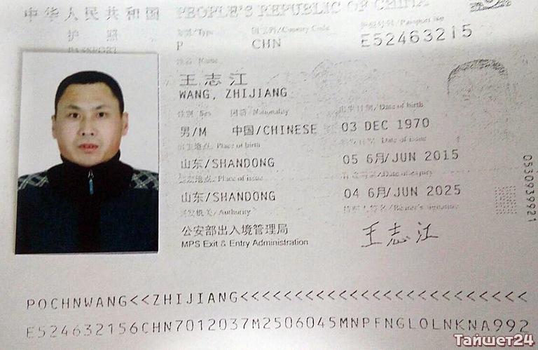 В Тайшете задержан подозреваемый в убийстве гражданина КНР