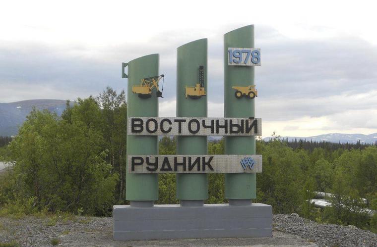 ВКрасноярском крае 150 человек заблокированы наобрушившемся руднике