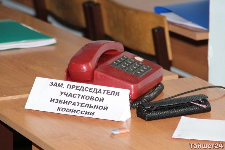 Думские выборы в регионах России: новое измерение политической реальности