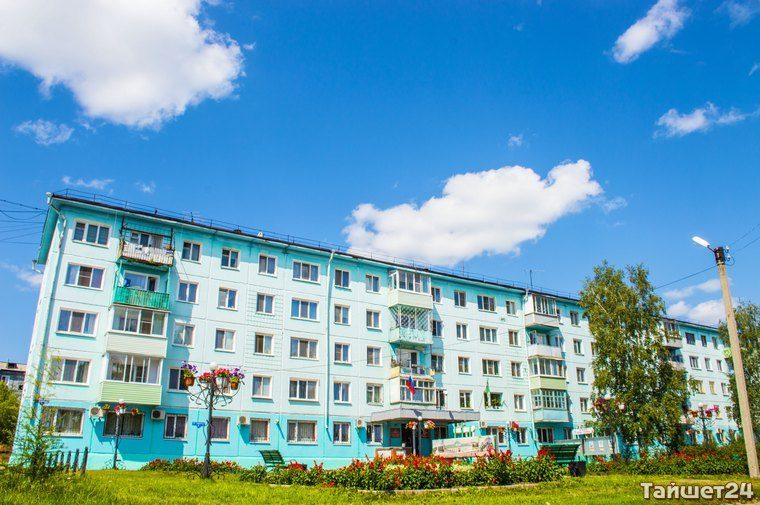 Иркутская область – на шестом месте по доступности жилья, Красноярский край – на девятом