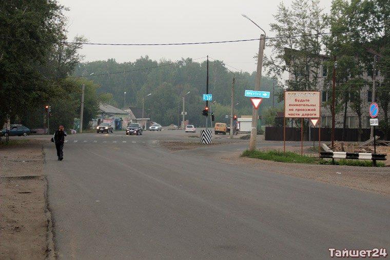 Тайшетское МУП «Городское хозяйство» получит из бюджета больше 5 000 000 рублей на содержание улиц