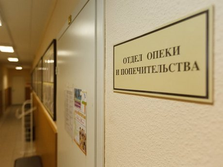 Начальник Тайшетского управления соцразвития и опеки проведёт приём населения