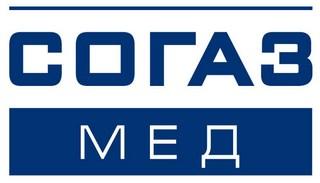 Иркутский филиал СОГАЗ-Мед объявляет о начале конкурса фотографий «Я – железнодорожник!» в Тайшете