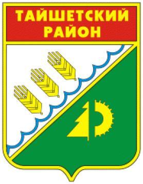 tayshetskiy-rayon-gerb