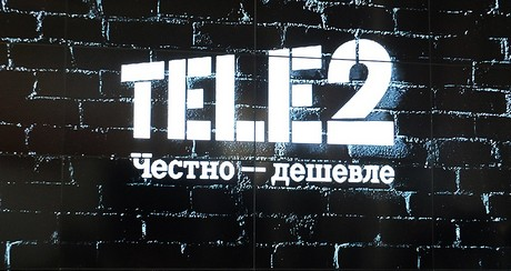 Жители Иркутской области до 26 ноября могут приобрести серебряные номера Tele2 со скидкой