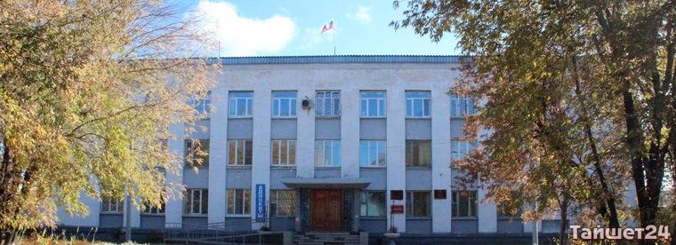 Тайшетцы-изгои дрейфуют, а антирейтинг губернатора Левченко растёт