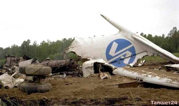 Пассажирский ТУ-154 упал из-за несогласованных действий экипажа в 42 километрах от Иркутска.