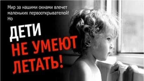 Пятилетний мальчишка выпал из окна в Усолье