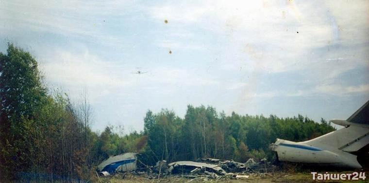 ИЛ-76 сгорел в полутора километрах от взлётно-посадочной полосы.