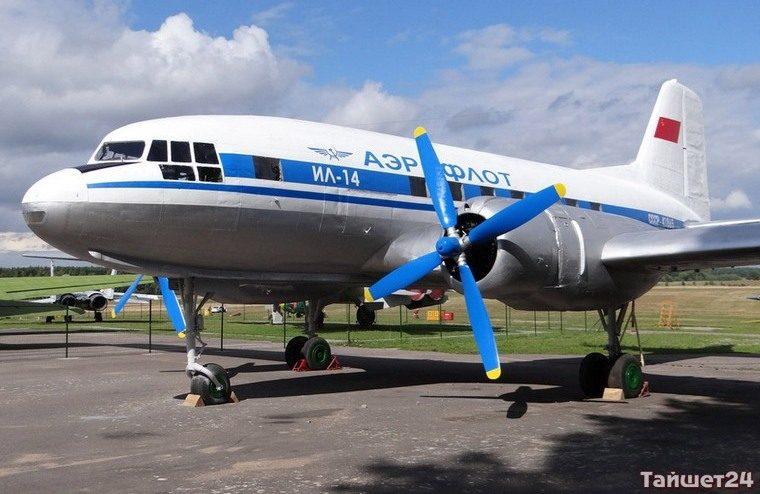 Самолёт ИЛ-14.