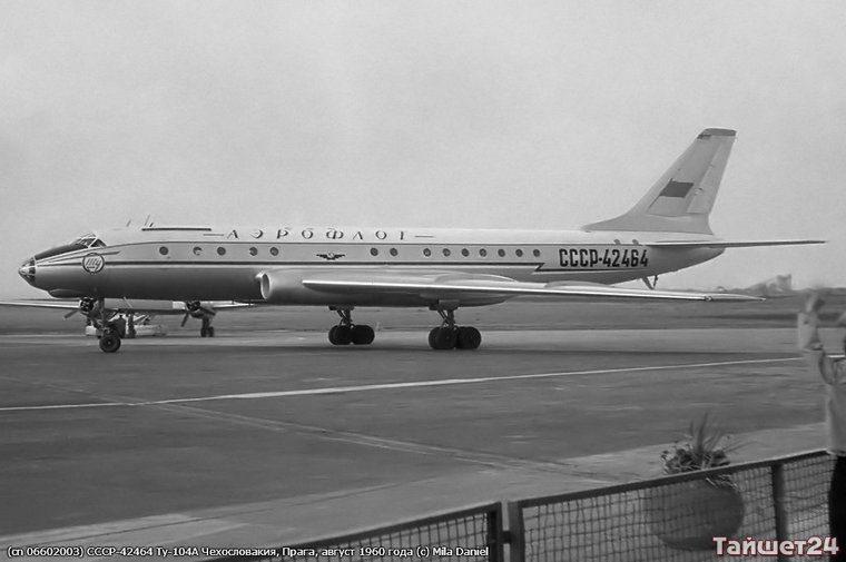 Самолёт ТУ-104А.
