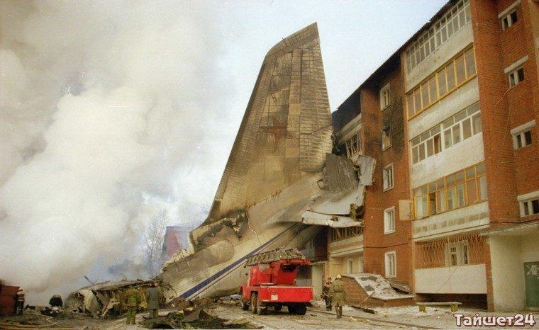 """В декабре 1997 года """"Руслан"""" упал на жилой дом в Иркутске-2. Жители областного центра до сих пор с содроганием вспоминают эту авиакатастрофу."""