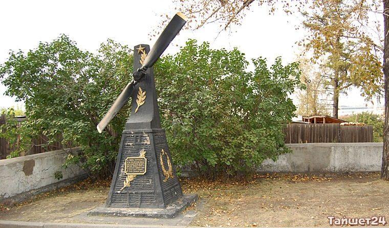 У входа в ЦПКиО Иркутска. Памятник на могиле лётчиков О.Кальвица и Ф.Леонгардта.