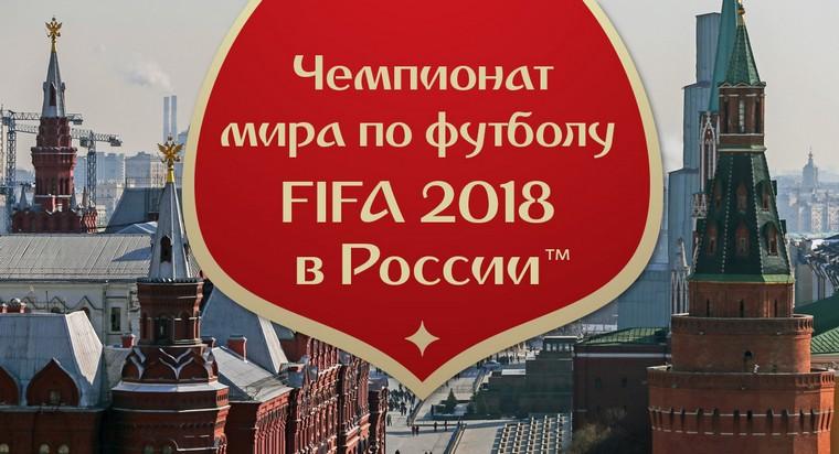 fb_1200_ru