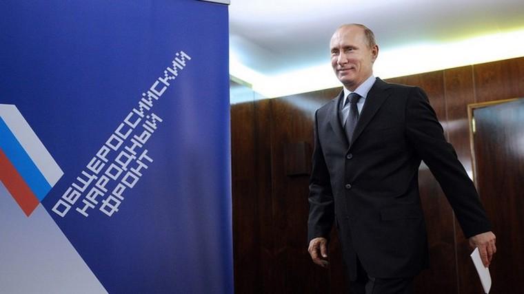 Владимир Путин посетит форум ОНФ в Иркутске
