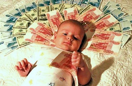 Пенсионный фонд начал приём заявок на выплату 25 000 рублей из материнского капитала