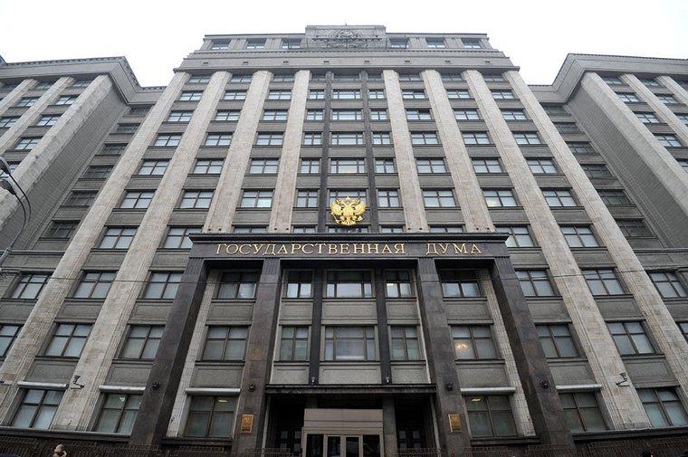 Депутаты Госдумы, не попавшие в следующий созыв, получат по 1,5 млн рублей каждый