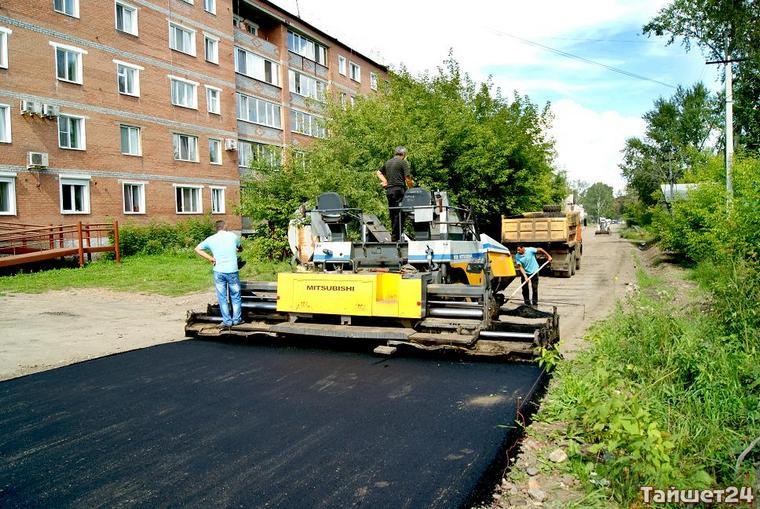 В Тайшете продолжается ремонт дорог
