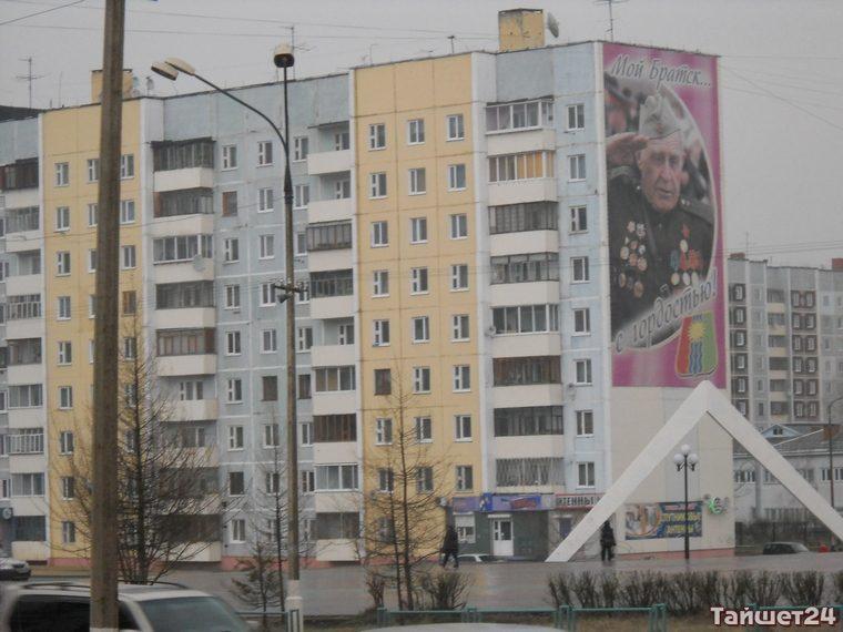 В Братске 4-летняя девочка упала с 8-го этажа