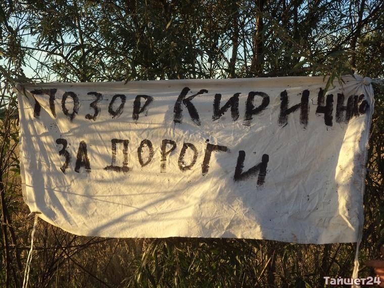 Нам пишут. Кого материт Виталий Кириченко?
