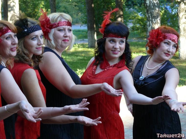 Тайшетский район отпраздновал 91 День рождения