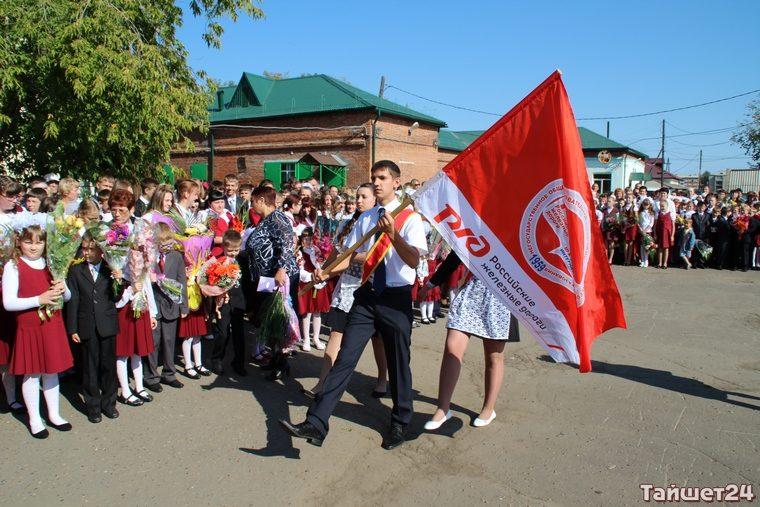 Жириновский предложил сдвинуть начало учебного года на октябрь