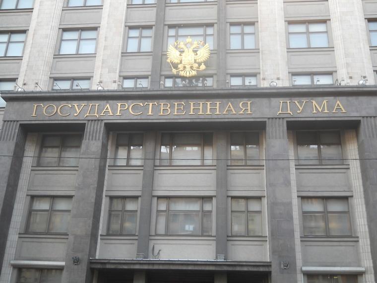 Иркутская область получила семь мандатов в Госдуме