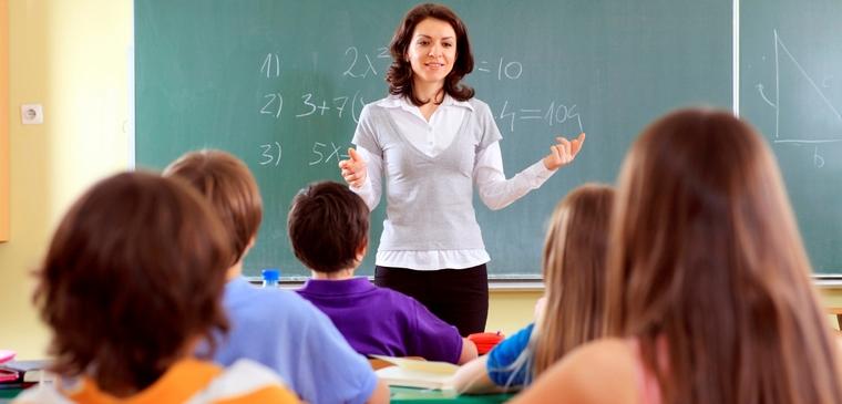 Уважаемые учителя, работники и ветераны педагогического труда!