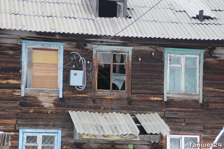 Иркутская область — на первом месте в стране по площади ветхого жилья