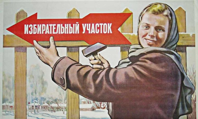Иркутская область — третья снизу по явке на выборах