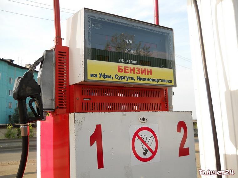 Красноярск стал первым среди городов Сибири по дешевизне бензина
