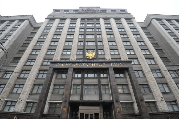 Депутаты Госдумы предложили урезать зарплату самим себе в 10 раз