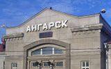 Сбежавший из юртинского ПУ 16-летний парень найден в Ангарске