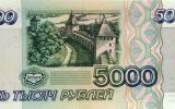 760 000 пенсионеров из Иркутской области получат выплату в размере 5 000 рублей