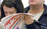 Пособие по безработице решили повысить до 8 тысяч рублей
