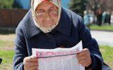 Власти России снова обсуждают повышение пенсионного возраста