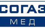 СОГАЗ-Мед: Ваш надежный партнер в системе ОМС